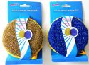 Wholesale Terry/Net Two-Sided Round Sparkling Sponge